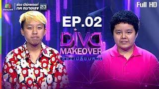 Diva Makeover   EP02  1  61 Full HD