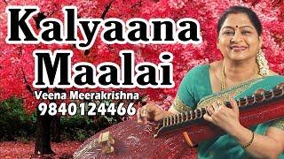 Kalyana maalai - film Instrumental by Veena Meerakrishna