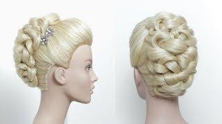Beautiful Bridal Hairstyle For Long Medium Hair Tutorial