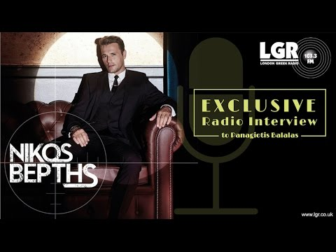 Nikos Vertis interview at London Greek Radio 103,3 FM