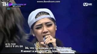 Unpretty Rapstar 2 YeziVS Trudy