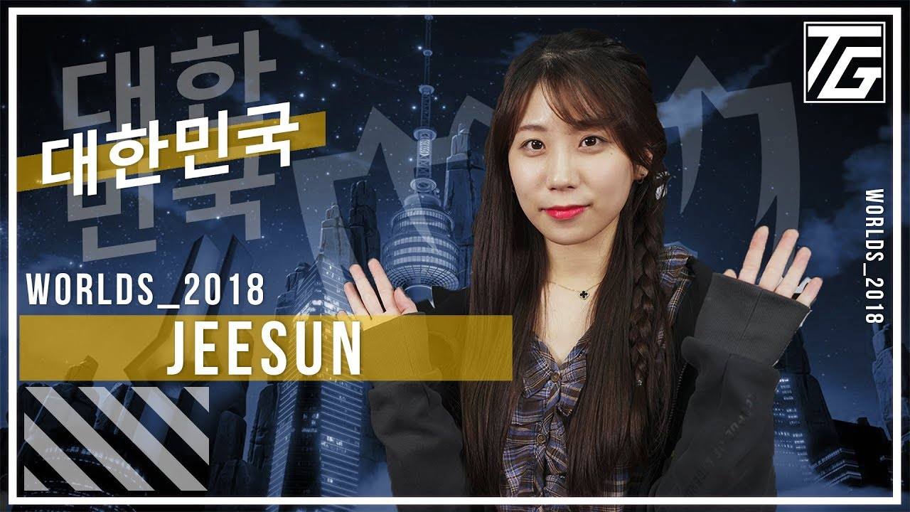 introducing-jeesun-korea-s-new-league-host-and-interviewer-at-worlds-2018