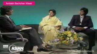 Amitabh Bachchan on BBC (1983)