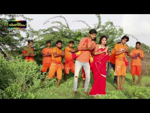Nandu Nandlal Prem Pathak Rahul Rajput Kriti Pathak Superhit Song