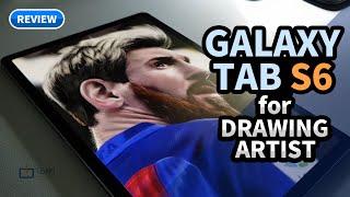드로잉 기기로서의 갤럭시탭S6 리뷰 [galaxy tab S6 review : drawing artist]