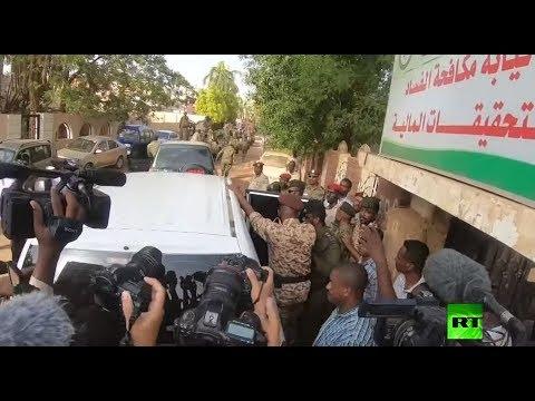 الرئيس السوداني المعزول عمر البشير يمثل أمام النيابة  - نشر قبل 2 ساعة