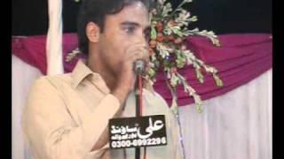 Pervez Gul Comparing 2017 Video