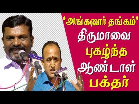 thirumavalavan is a lion my pa narayanan on thirumavalavan tamil news live