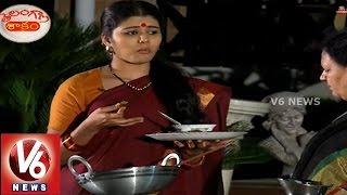 V6 Telangana Shakam - 'Pesara Garelu & Uluva Gudalu' recipe