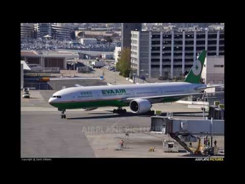 Eva Air Boarding/Landing Song 月夜愁 (Anxious in Moonlight Night)