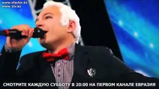 X factor Kazahstan гр  w you пародия