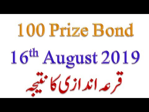 100 Prize Bond Draw Result 16th August 2019