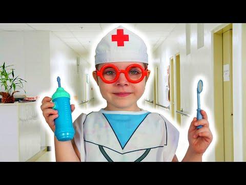 Дети играют как доктор - История о том как важно мыть руки