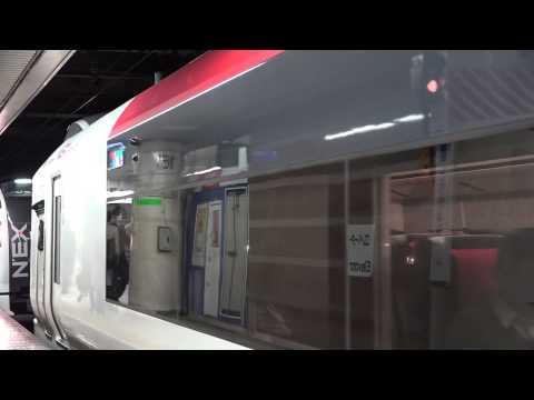 Narita Express separates to Yokohama & Shinjuku at Tokyo Station