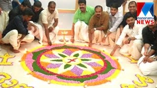 Fabulous Onam Celebration Of Gulf Malayalees