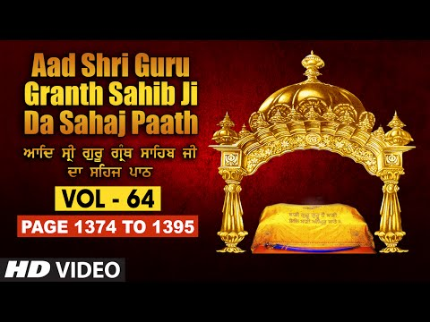 Aad Sri Guru Granth Sahib Ji Da Sahaj Paath (Vol - 64) | Page No. 1374 to 1395 | Bhai Pishora Singh