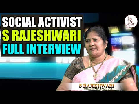 Social Activist S.Rajeshwari ( BJP Party Worker ) Full Interview   Eagle Media Works