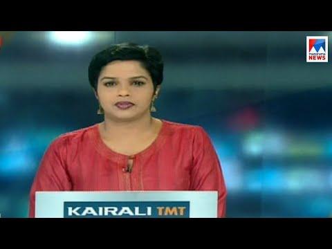 സന്ധ്യാ വാർത്ത | 6 P M News | News Anchor - Nisha Purushothaman | December 25, 2018