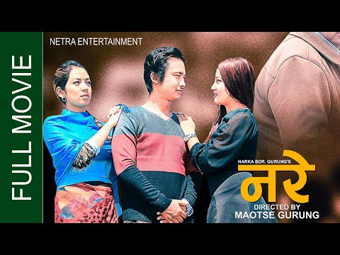 NARE...   New Nepali Movie 2020 | Narjung Gurung | Alina Gurung|Sabina Gurung