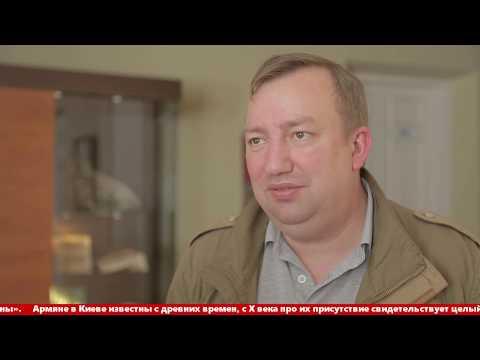 Круглый стол «Армяне Киева: история древней общины»: мнения ученых