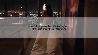 【和訳】Hands To Myself - Selena Gomez