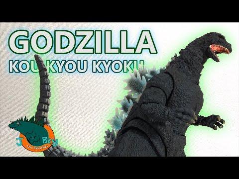 Godzilla SH Monsterarts Kou Kyou Kyoku Review