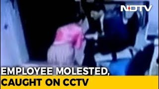 Download Video Hotel Employee's Saree Pulled By Senior, She Complained And Was Fired MP3 3GP MP4
