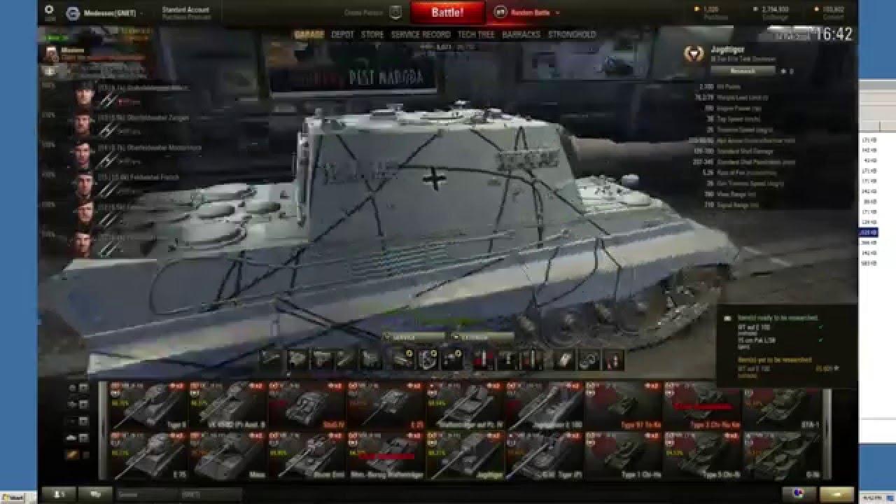 remove world of tanks mod