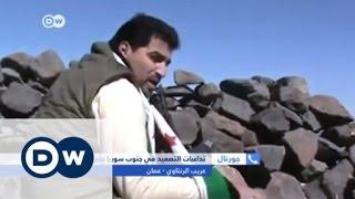 تداعيات التصعيد في جنوب سوريا على الأردن   الجورنال