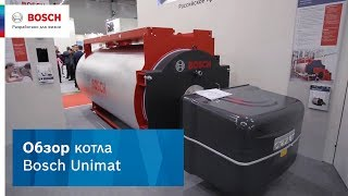 Обзор водогрейного котла Bosch Unimat