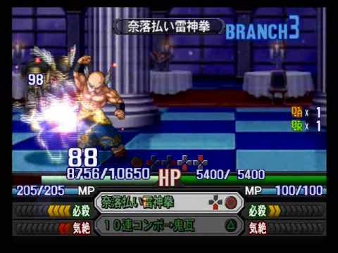 Namco X Capcom - Gameplay (Ch43 - Part 07/12)