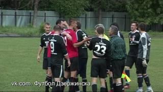 Видеообзор золотого матча Академии в Ильиногорске