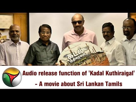 Audio release function of 'Kadal Kuthiraigal' - A movie about Sri Lankan Tamils