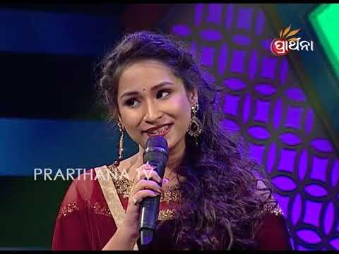 Prathama Swara Season 2 Ep 103   Semi Finale   Odia Bhajan Singing Competition