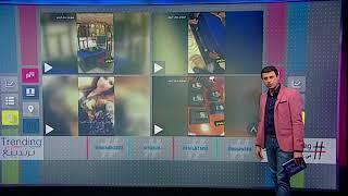 بي_بي_سي_ترندينغ: هدية مزورة باسم #الملك_سلمان تلقتها الإعلامية الكويتية #حليمه_بولند في #الرياض