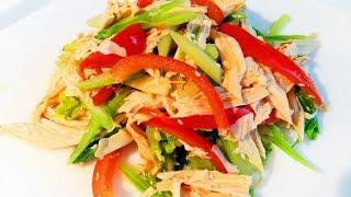 Китайская кухня.  Диетический салат с сельдереем и сухой спаржей