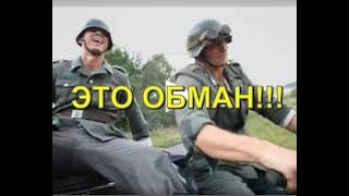 Военный фильм ДИВЕРСАНТЫ  HD  1-4 серии
