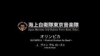 【音楽】オリンピカ