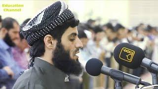 Surah Al Baqarah Raad Al Kurdi سـورة البقرة كاملة رعد الكردي