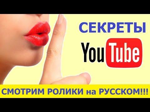RT на русском - YouTube