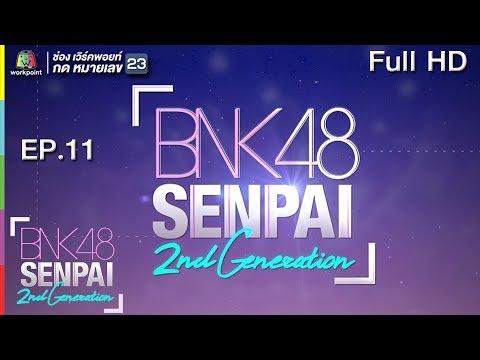 BNK48 SENPAI 2ND | EP. 11 | 8 ธ.ค. 61 Full HD
