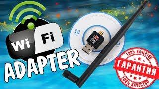 USB Wi-Fi Адаптер из Китая - обзор и настройка \ Как подключить стационарный компьютер к Wi-FI