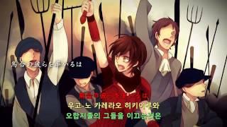 Gero - 악의딸(悪ノ娘) -JazzWaltz version- [PV/자막] 원본주소 - http...