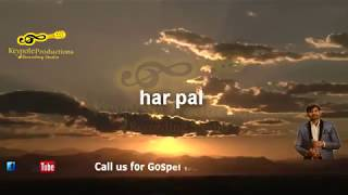 Tere Pass Aata Hu - Yeshua ||Lyrics || Instrumental