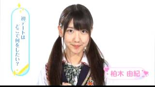 AKB48 1/48 アイドルと」恋したら・・・。 UMD 特典映像 KISS顔 告白 柏...