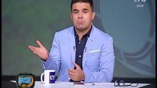 أول تعليق ناري من خالد الغندور على الاعتداء على الحكم ابراهيم نور الدين