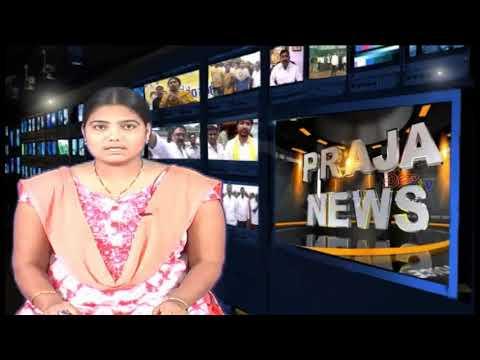 Praja Cable TV// News Bulletin // December 3rd // 2017