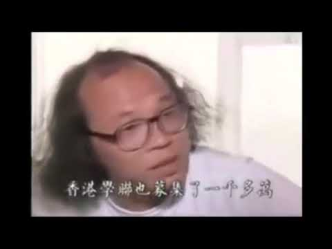 六四真相 - YouTube