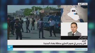 العراق: قتلى وجرحى في هجمات انتحارية