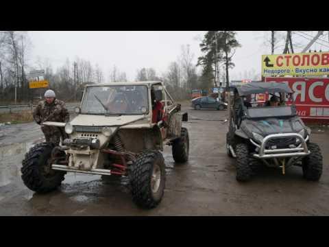 Cмотреть видео Багги на базе Нивы и CF Moto Z7